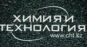 Берёзовый активный уголь марки БАУ-ЛВ